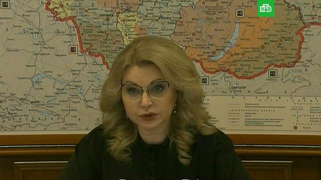 Голикова назвала число смертей от COVID-19 вРоссии страшными цифрами.болезни, больницы, коронавирус, эпидемия.НТВ.Ru: новости, видео, программы телеканала НТВ