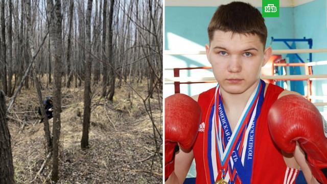 Зарезавший медведя 23-летний тюменский боксер пытался его застрелить.23-летний тюменский боксер Илья Медведев, который зарезал напавшего на него медведя, сначала пытался его застрелить. Об этом сообщил его друг.Тюменская область, бокс, медведи.НТВ.Ru: новости, видео, программы телеканала НТВ