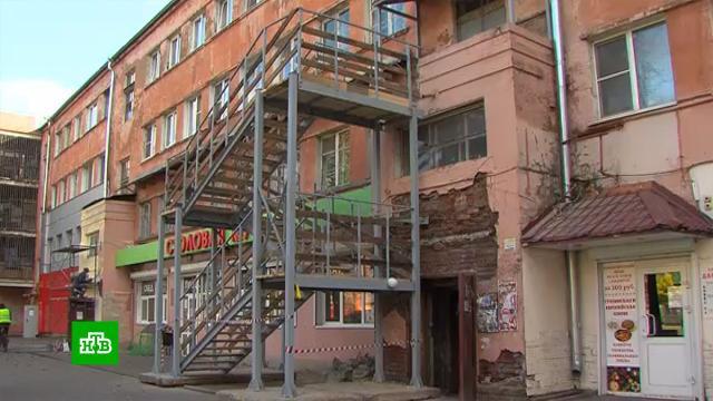 Жильцы аварийного дома вЯрославле попадают вквартиры по через окно 3-го этажа.ЖКХ, Ярославль, жилье.НТВ.Ru: новости, видео, программы телеканала НТВ