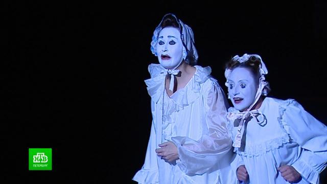 Клоун-мим театр «Семьянюки» покажет петербуржцам романтическую премьеру.Санкт-Петербург, искусство, театр.НТВ.Ru: новости, видео, программы телеканала НТВ