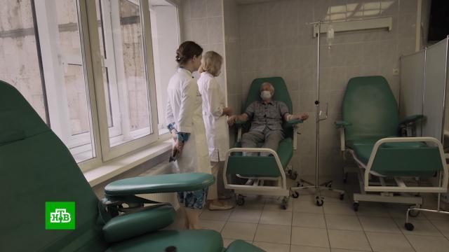 НТВ представляет «Фильм о том, почему рака не стоит бояться».больницы, НТВ, онкологические заболевания, премьера.НТВ.Ru: новости, видео, программы телеканала НТВ