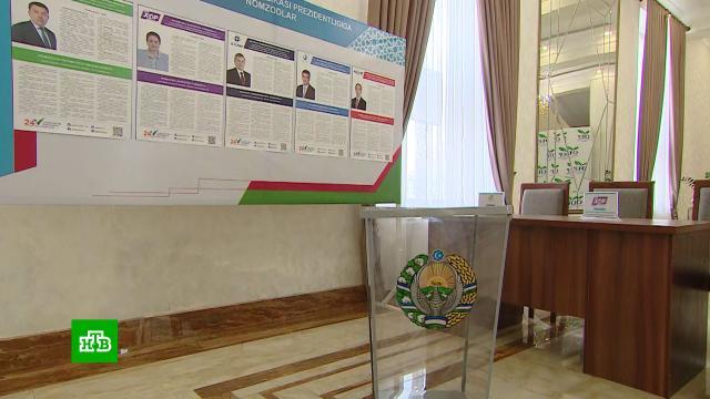 ВУзбекистане выбирают президента.Узбекистан, выборы.НТВ.Ru: новости, видео, программы телеканала НТВ