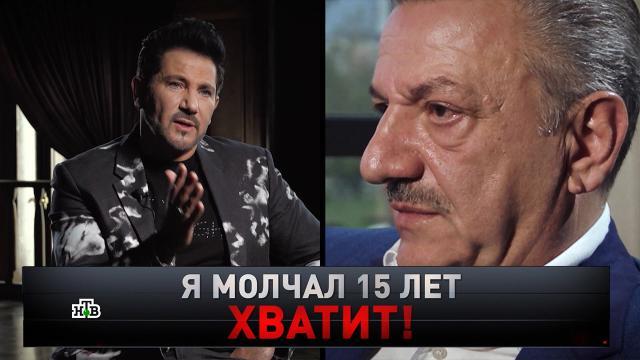 «Я порежу лицо твое, изуродую тебя»: Руссо вспомнил, как его избил миллиардер Исмаилов.скандалы, интервью, знаменитости, убийства и покушения, криминал, эксклюзив, артисты, шоу-бизнес, нападения.НТВ.Ru: новости, видео, программы телеканала НТВ