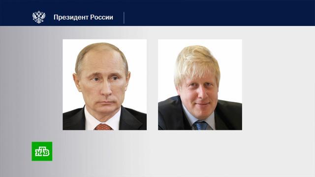 Путин провел телефонный разговор сБорисом Джонсоном.Иран, переговоры, Путин, Великобритания, Украина, Афганистан, климат, дипломатия, Джонсон Борис.НТВ.Ru: новости, видео, программы телеканала НТВ