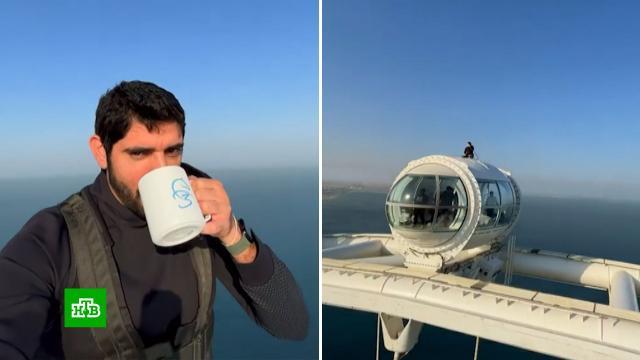 Принц Дубая прокатился на самом большом колесе обозрения вмире.Дубай, ОАЭ, аттракционы.НТВ.Ru: новости, видео, программы телеканала НТВ