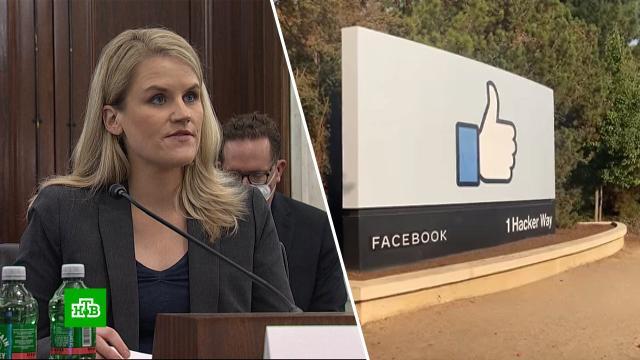 Удар по Facebook: экс-сотрудница компании раскритиковала соцсеть в парламенте Великобритании.Facebook, Instagram, Великобритания, Интернет, Цукерберг.НТВ.Ru: новости, видео, программы телеканала НТВ