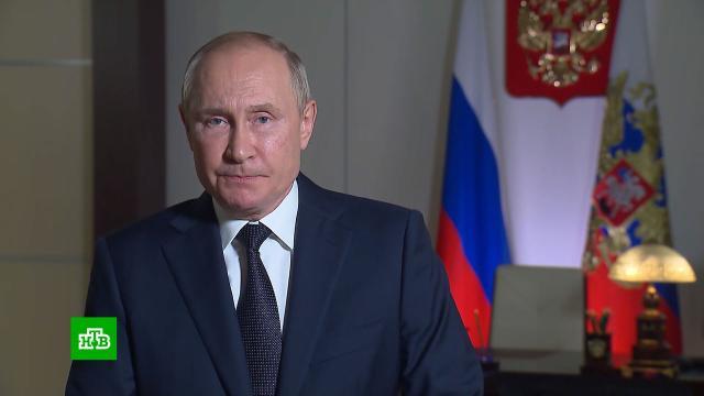 Путин поздравил таможенников с 30-летием ФТС.НТВ.Ru: новости, видео, программы телеканала НТВ
