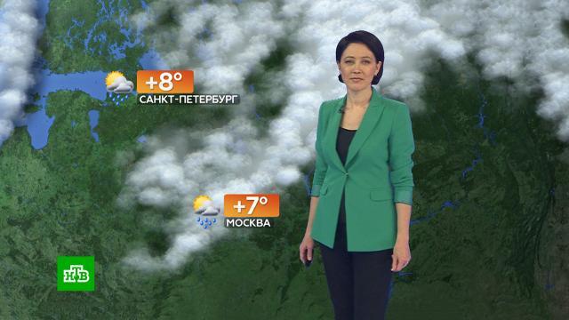 Прогноз погоды на 27октября.погода, прогноз погоды.НТВ.Ru: новости, видео, программы телеканала НТВ