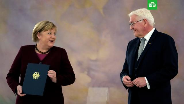 Меркель перестала быть канцлером Германии.Германия, Меркель, назначения и отставки.НТВ.Ru: новости, видео, программы телеканала НТВ