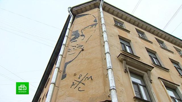 Петербургский суд обязал закрасить граффити с Хармсом.ЖКХ, Санкт-Петербург, граффити, суды.НТВ.Ru: новости, видео, программы телеканала НТВ