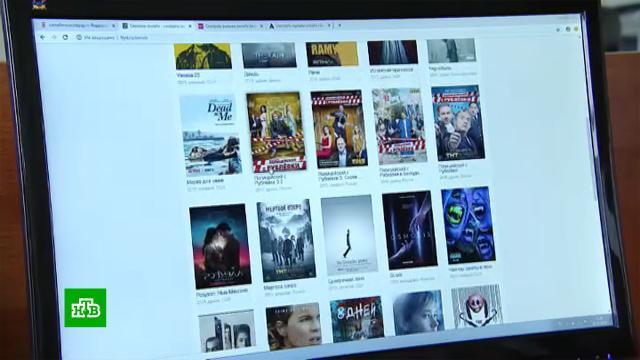 Роскомнадзор предлагает запретить мат вонлайн-кинотеатрах.Роскомнадзор, кино, сериалы.НТВ.Ru: новости, видео, программы телеканала НТВ