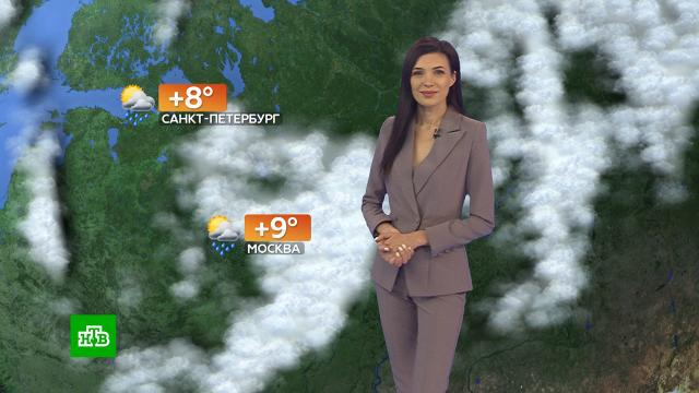 Прогноз погоды на 28октября.погода, прогноз погоды.НТВ.Ru: новости, видео, программы телеканала НТВ