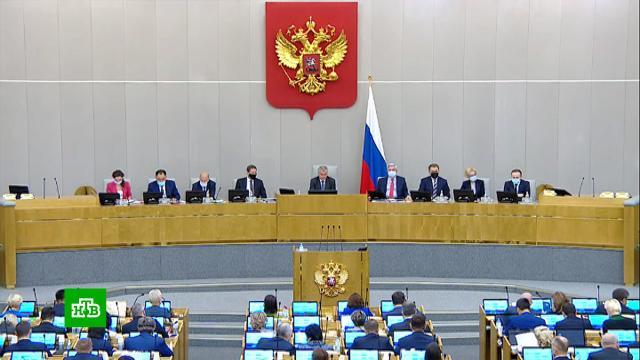 В Госдумер вспыхнула бурная дискуссия о трехлетнем бюджете.Госдума, бюджет РФ.НТВ.Ru: новости, видео, программы телеканала НТВ