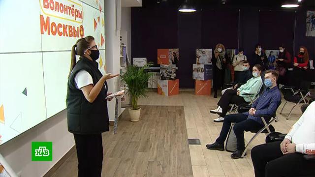 ВМоскве возобновил работу штаб взаимопомощи «Мы вместе».Москва, благотворительность, коронавирус.НТВ.Ru: новости, видео, программы телеканала НТВ
