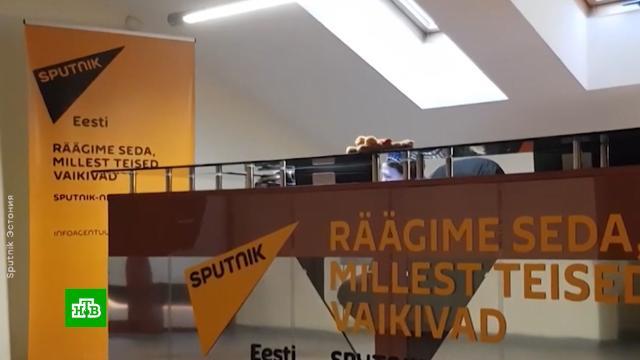 ВЛатвии 14российским журналистам грозит уголовная ответственность.Латвия, журналистика.НТВ.Ru: новости, видео, программы телеканала НТВ