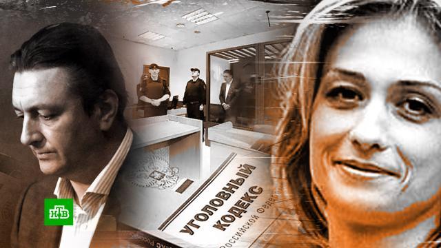 У убитой любовницы экс-главы Раменского района была еще одна тайная связь.Московская область, суды, убийства и покушения.НТВ.Ru: новости, видео, программы телеканала НТВ