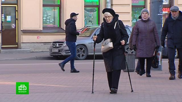 В Петербурге пенсионерам вместо QR-кода можно будет показывать справку о вакцинации.Санкт-Петербург, коронавирус, пенсионеры, эпидемия.НТВ.Ru: новости, видео, программы телеканала НТВ