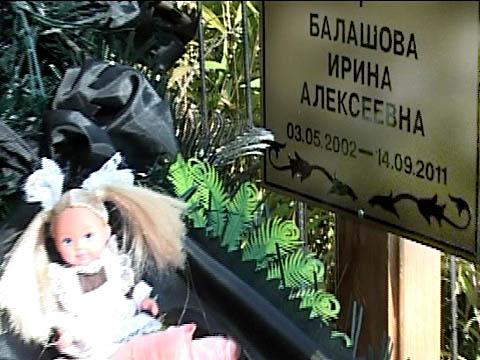 Выпуск от 20сентября 2011года.«Кошка-убийца».НТВ.Ru: новости, видео, программы телеканала НТВ