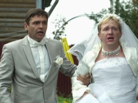 Дикий фото свадьбы кочкина