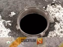 Выпуск от 27января 2012года.«На грани провала».НТВ.Ru: новости, видео, программы телеканала НТВ