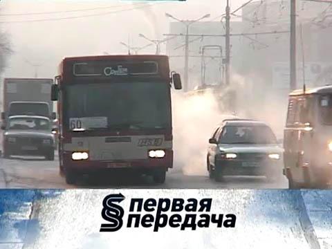 Выпуск от 5февраля 2012года.Как согреться вавтобусе?НТВ.Ru: новости, видео, программы телеканала НТВ