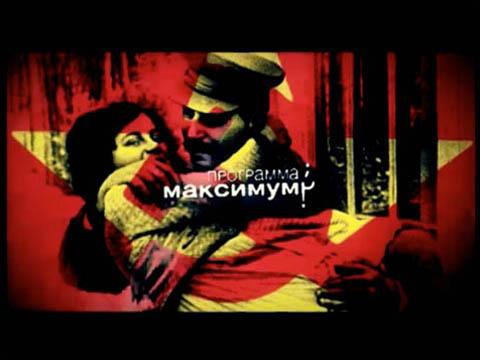 Выпуск от 10декабря 2011года.Исповедь дочери Сталина.НТВ.Ru: новости, видео, программы телеканала НТВ