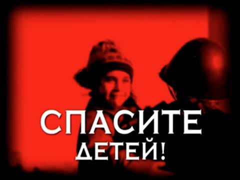 Выпуск от 19февраля 2012года.«Спасите детей!».НТВ.Ru: новости, видео, программы телеканала НТВ