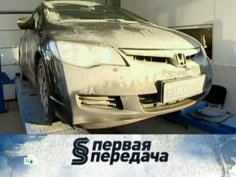 Выпуск от 26февраля 2012года.Морозы ушли, ина дороги вернулись химикаты…НТВ.Ru: новости, видео, программы телеканала НТВ