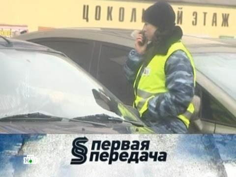 Выпуск от 10марта 2012года.Смерть водин миг.НТВ.Ru: новости, видео, программы телеканала НТВ