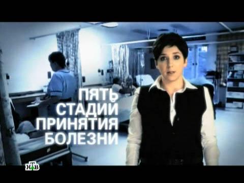«Победить рак». Проект Катерины Гордеевой. Часть вторая.журналистское расследование, лечение, медицина, наука, рак.НТВ.Ru: новости, видео, программы телеканала НТВ