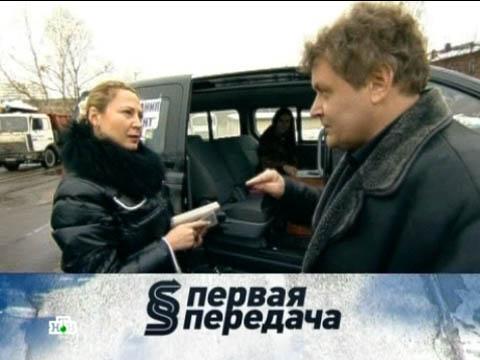 Выпуск от 25 марта 2012 года.Как не продешевить при выборе автогражданки?НТВ.Ru: новости, видео, программы телеканала НТВ