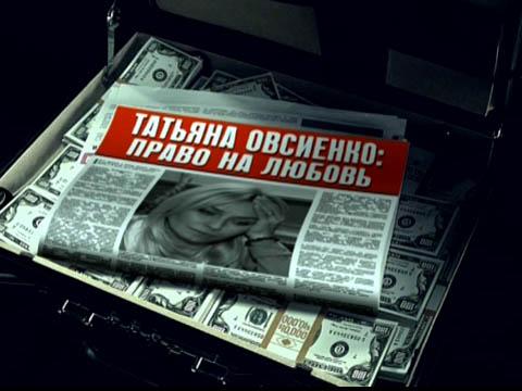 Тайный шоу-бизнес.знаменитости, скандалы.НТВ.Ru: новости, видео, программы телеканала НТВ