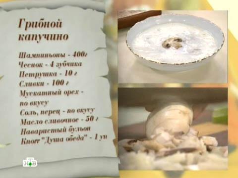 Выпуск от 31марта 2012года.Простой, но праздничный обед.НТВ.Ru: новости, видео, программы телеканала НТВ