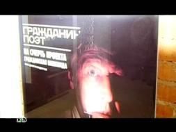 Выпуск от 31марта 2012года.Поэты борются за власть или за деньги?НТВ.Ru: новости, видео, программы телеканала НТВ