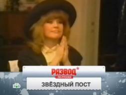 Выпуск от 15апреля 2012года.«Звездный пост».НТВ.Ru: новости, видео, программы телеканала НТВ