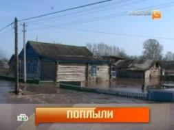 Выпуск от 20апреля 2012года.Большая вода— большая беда.НТВ.Ru: новости, видео, программы телеканала НТВ