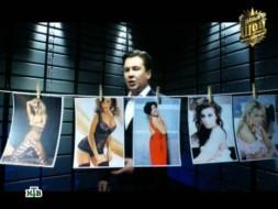 Выпуск семнадцатый.«Секс, ложь иВиагра».НТВ.Ru: новости, видео, программы телеканала НТВ
