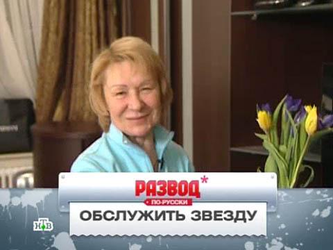 Повтор от 20ноября 2011года.«Обслужить звезду».НТВ.Ru: новости, видео, программы телеканала НТВ