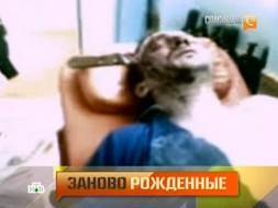 Выпуск от 4мая 2012года.Горе-больные ичудо-врачи.НТВ.Ru: новости, видео, программы телеканала НТВ