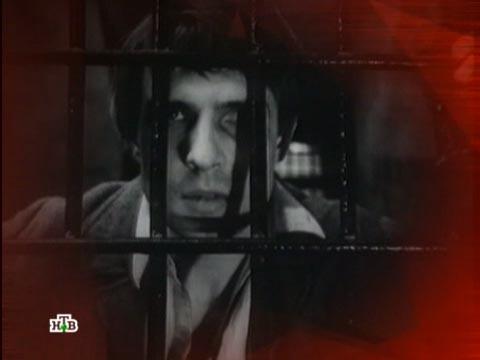 Повтор от 15февраля 2008года.«Аристократ».НТВ.Ru: новости, видео, программы телеканала НТВ
