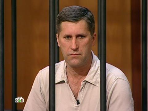 Суд присяжных.права человека, приговоры, суды, убийства и покушения.НТВ.Ru: новости, видео, программы телеканала НТВ