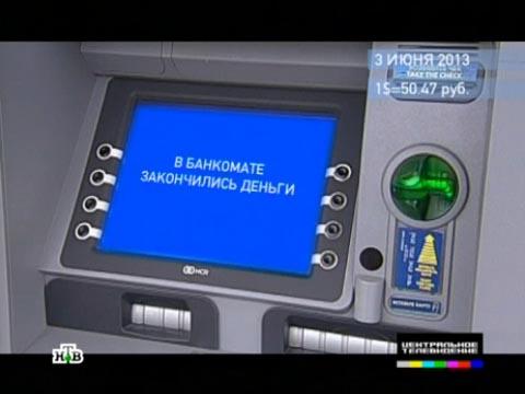 Выпуск от 3июня 2012года.Выпуск от 3июня 2012года.НТВ.Ru: новости, видео, программы телеканала НТВ