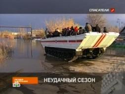 Повтор от 24апреля 2011года.«Неудачный сезон».НТВ.Ru: новости, видео, программы телеканала НТВ