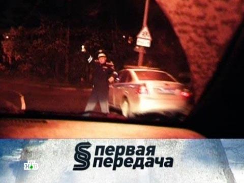 Выпуск от 11июня 2012года.Как искали водителя, который сбил полицейского?НТВ.Ru: новости, видео, программы телеканала НТВ