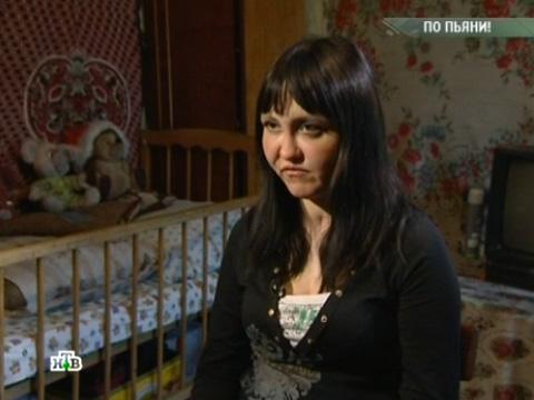 Русскую бабу развели на секс порно фото молодой