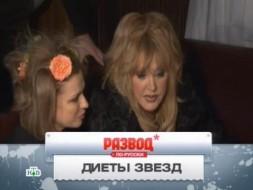 «Диеты звезд».«Диеты звезд».НТВ.Ru: новости, видео, программы телеканала НТВ