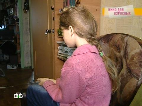 «Говорим ипоказываем»: «Кино для взрослых».дети, жестокость, изнасилования, подростки.НТВ.Ru: новости, видео, программы телеканала НТВ