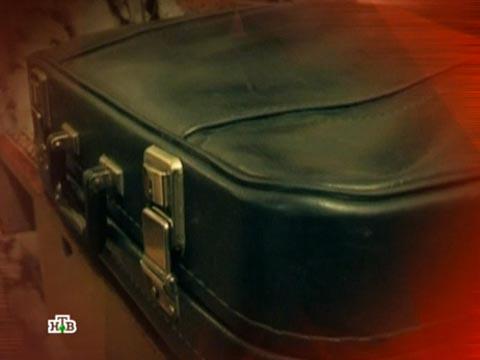 Выпуск от 30июня 2012года.«Кровавый багаж».НТВ.Ru: новости, видео, программы телеканала НТВ