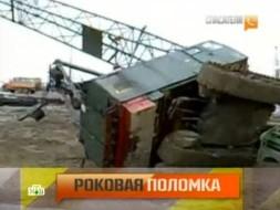 Повтор от 10февраля 2012года.«Железная хватка».НТВ.Ru: новости, видео, программы телеканала НТВ