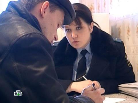 Повтор от 12декабря 2009года.«Должок».НТВ.Ru: новости, видео, программы телеканала НТВ